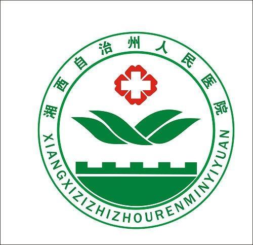 恭喜我司中标湘西州人民医院手术室初效、中效、高效空气过滤器更换项目