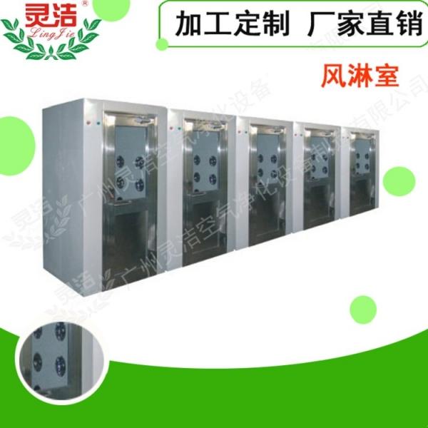 自动门货淋室和自动平滑门货淋室
