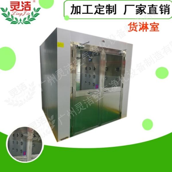 自动平移门货淋室操作标准