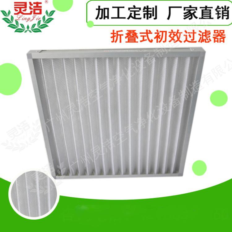 G2级初效过滤器 中央空调过滤器