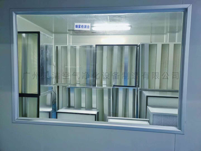 高效空气过滤器检测不合格的原因有哪些