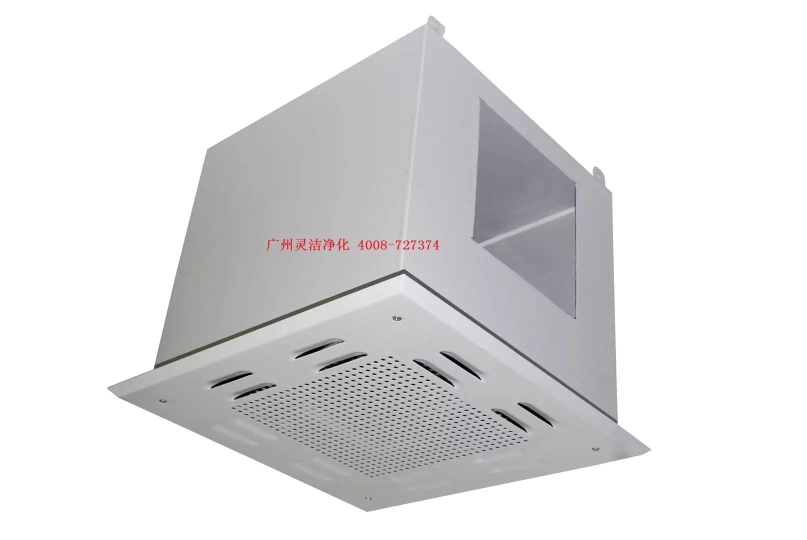 无尘室高效送风口|无尘车间高效送风口|洁净室高效送风口