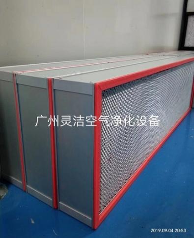 肇庆铝隔板高效过滤器