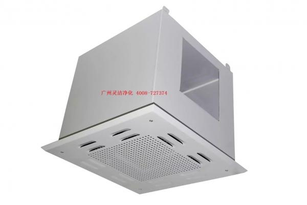 无尘室高效送风口 无尘车间高效送风口 洁净室高效送风口